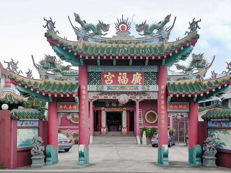 Temple bouddhiste Labuan photographie