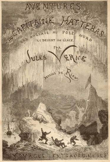 Jules Verne — Aventure du capitaine Hatteras