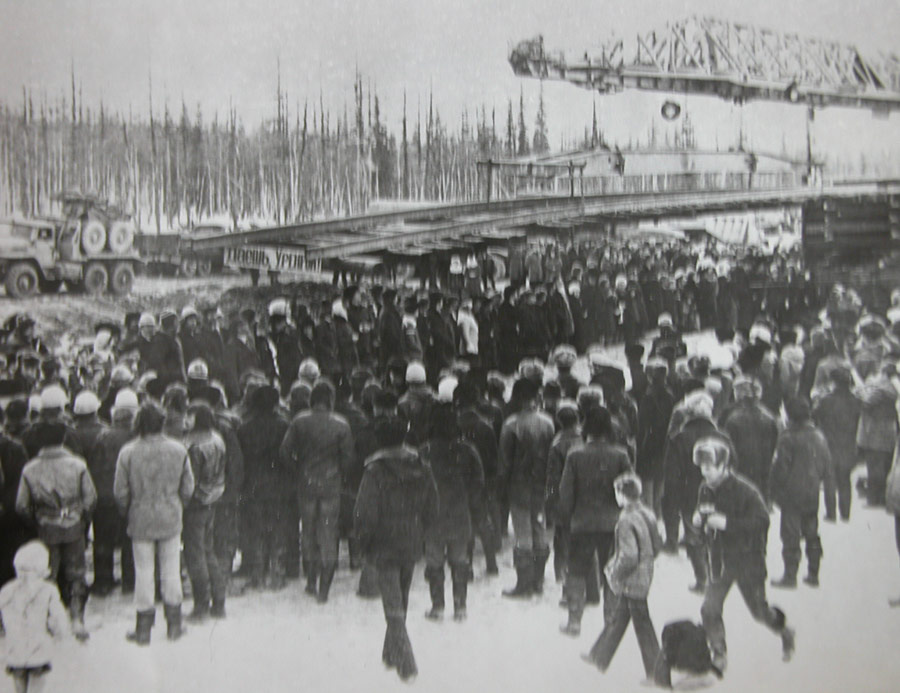 Noyabrsk 1978 le dernier rail