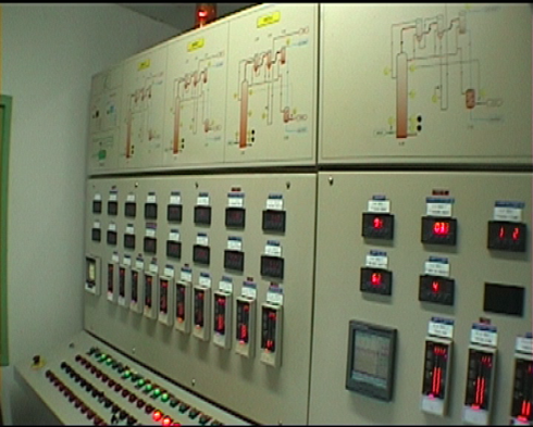 console de contrôle