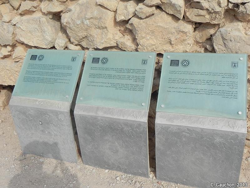Plaques commémoratives UNESCO site de Masada en Israël