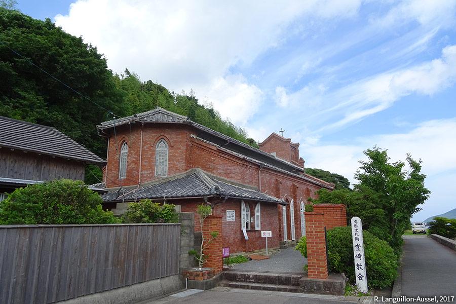 Raphaël Languillon-Aussel — photographie chrétiens cachés Goto Japon