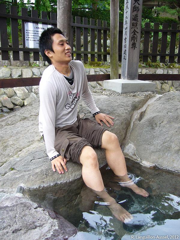 Raphaël Languillon-Aussel — photographie onsen au Japon