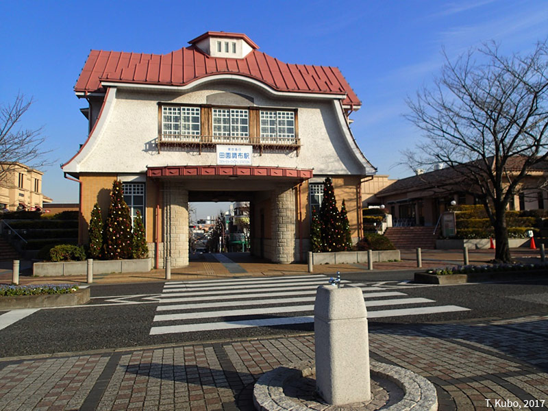 Tomoko Kubo – Gare centrale de Den'en Chofu