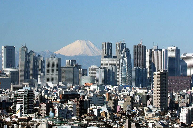 Shinjuku skyline par Morio